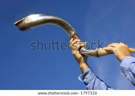 Shofar - stock photo