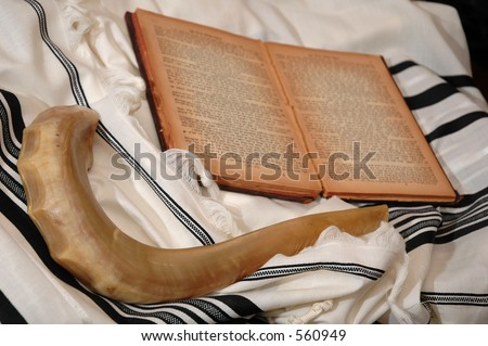 shofar, hebrew book and tallit - stock photo