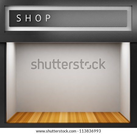 Shop - stock photo