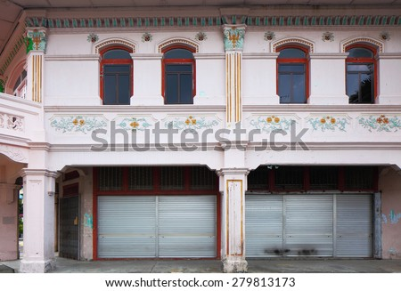 Shop house in Singapore - stock photo