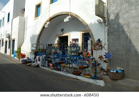 Shop in Kythera, Greece - stock photo