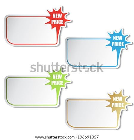 shopping stickers, new price label, price-tag with place for text - stock photo