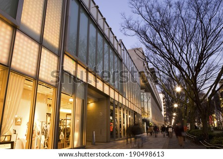 Shopping street by night, Tokyo - stock photo