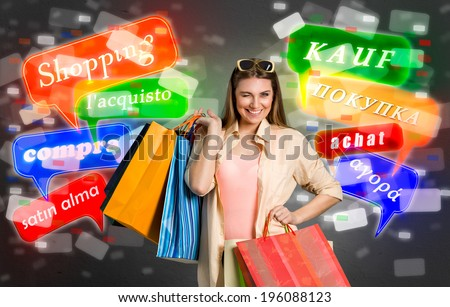 Shopping woman with glowing shopping labels, concept shopping - stock photo