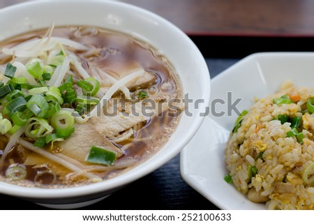 Shoyu ramen (Japanese noodle soup dish) with fried rice (Chahan) - stock photo