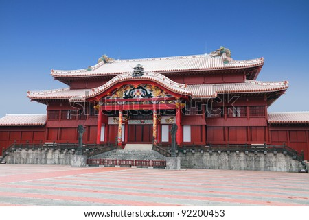 Shuri Castle, Naha , Okinawa, Japan - stock photo
