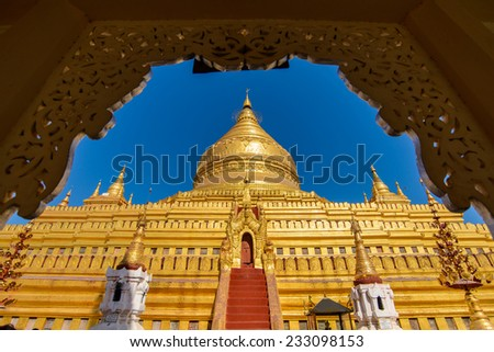 Shwezigon Pagoda in Nyaung-U, Bagan, Myanmar - stock photo