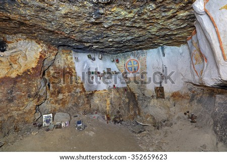 Sianowska quarries - abandoned dungeon in the Moscow region, Domodedovsky District, which was extraction limestone from the 17th to the 19th century. Underground temple - stock photo