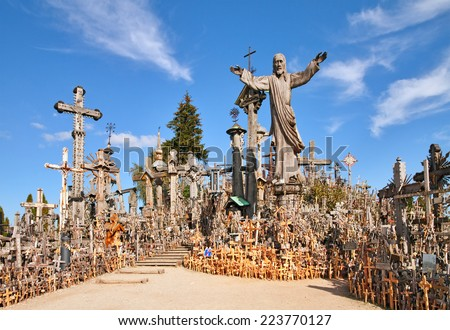 Siauliai - September 16: Hill of Crosses is a unique monument of history and religious folk art  on  September 16, 2014 in Siauliai, Lithuania. - stock photo