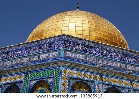 Side from of, Dome of the Rock, Jerusalem, Israel. - stock photo