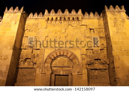 Side gate of Mezquita-Catedral at night, Cordoba (Spain) - stock photo