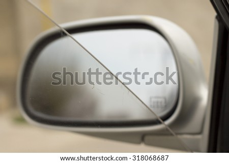 side rear-view mirror on a modern car  - stock photo