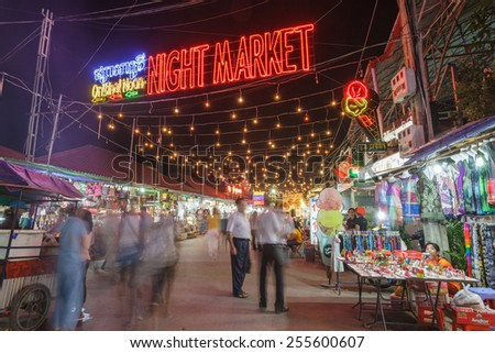 """SIEM REAP, CAMBODIA - NOV 16, 2014: tourists walking around at the night market of Siem Reap on Nov 16,2014. Siem Reap have many night market, this one call """"Original Noon"""" - stock photo"""