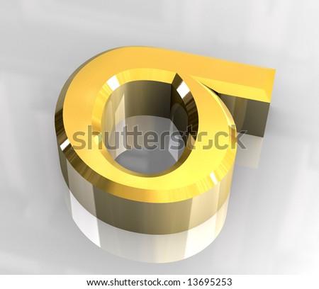 Sigma symbol in gold (3d) - stock photo