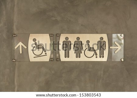 Sign for bathrooms  - stock photo