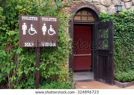 Sign for wc in front of the toilette                       - stock photo