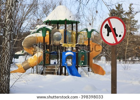 Sign forbidding dog walking on children's playground - stock photo