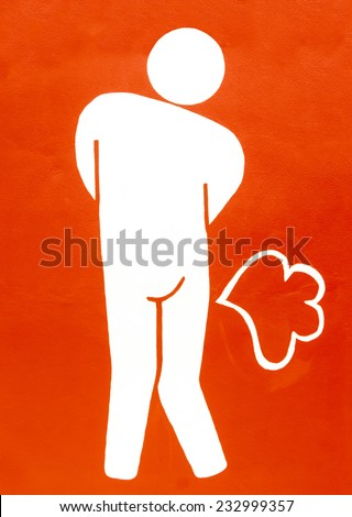 Sign of Fart on wall - stock photo