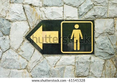 Sign of public toilets WC restroom for men - stock photo
