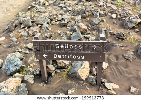 Sign post along the way to Iceland waterfalls Selfoss and Dettifoss. Horizontal shot - stock photo