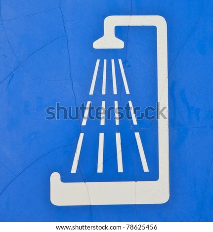 sign recommends to take a shower - stock photo