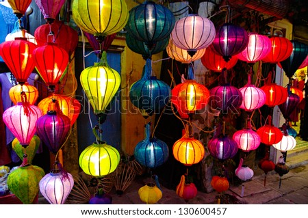 Silk lanterns in Hoi An city, Vietnam - stock photo