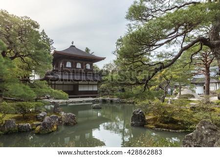 Silver Pavilion at Ginkakuji Temple, Kyoto Japan - stock photo