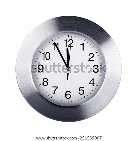 Silver wall clock on a white background - stock photo