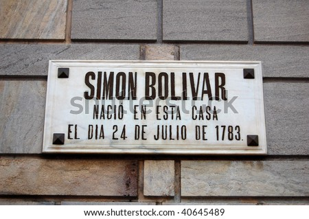Simon Bolivar birthplace house. The museum's exhibits include period weapons, banners and uniforms. His ashes now rest in the National Pantheon. - stock photo