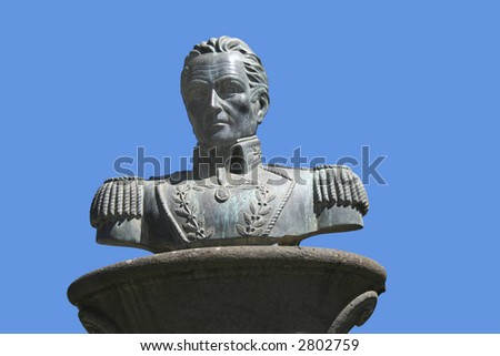 Simon bolivar sculpture against blue sky - stock photo