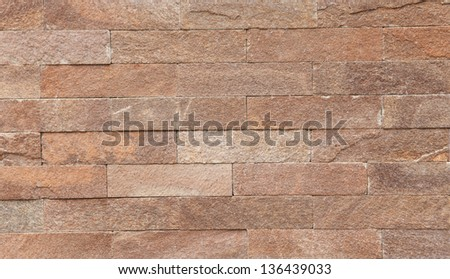 Simple brick wall pattern, close up shot - stock photo
