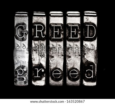 Sin of greed - stock photo