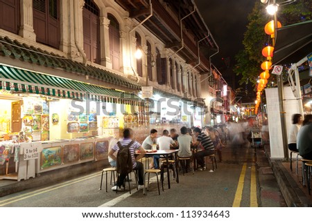 SINGAPORE - APRIL 23: Located within the district of Outram, Singapore's Chinatown is an ethnic neighbourhood featuring distinctly Chinese cultural elements. April 23, 2011 in Singapore, Singapore. - stock photo