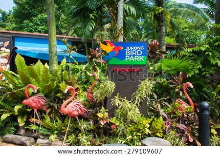 Singapore - AUGUST 3, 2014: Entrance to Jurong Bird Park on August 3 in Singapore, Singapore. Jurong Bird Park is a popular tourist attraction in Singapore - stock photo