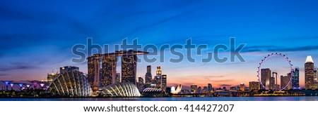 Singapore center image - stock photo