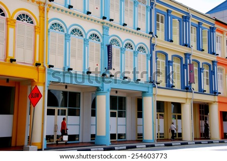 Singapore - December 27, 2007: Colorfully painted early 20th century buildings at China Central Square on South Bridge Road in Chinatown  * - stock photo