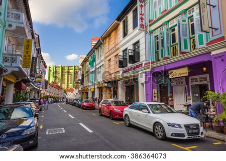 Singapore, 25 Feb 2016: Historical and colourful street in Chinatown. Culture and travel concepts. - stock photo