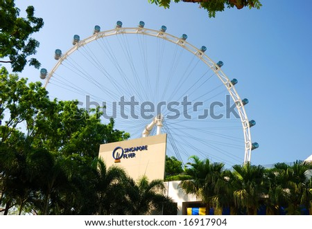 Singapore flyer, largest observation wheel in the world - stock photo