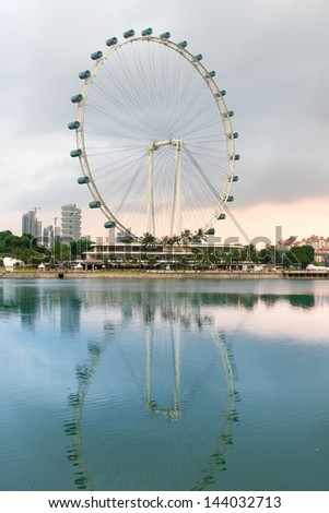Singapore Flyer - the Largest Ferris Wheel in the World - stock photo
