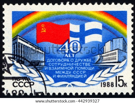 SINGAPORE â?? JUNE 26, 2016: A stamp printed in USSR (Russia) shows devoted to the treaty between the USSR and Finland, circa 1988 - stock photo