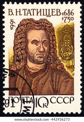 SINGAPORE â?? JUNE 26, 2016: A stamp printed in USSR (Russia) shows portrait of Russian historian V.Tatishchev ,series, circa 1991 - stock photo