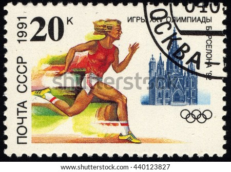 """SINGAPORE â?? JUNE 21, 2016: A stamp printed in USSR shows a woman athlete runs, with inscription and name of series """"XXV Olympic Games in Barcelona, 1992"""", circa 1991 - stock photo"""