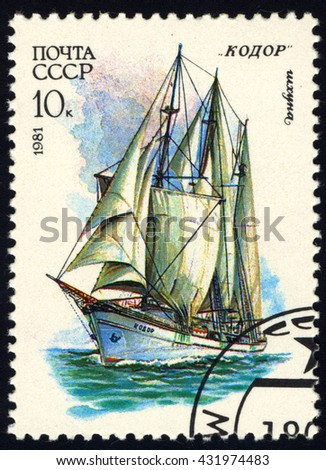 SINGAPORE â?? JUNE 6, 2016: A stamp printed in USSR, shows known old russian sailing schooner Kodor, series, circa 1981. - stock photo
