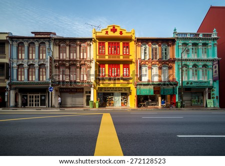 Singapore June 15 ; Chinatown in Singapore on 15 June 2013 - stock photo