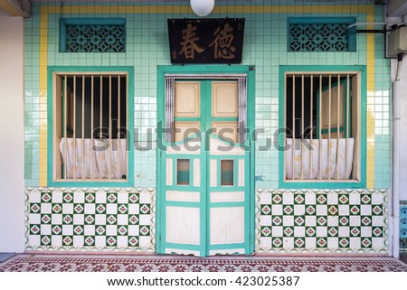 SINGAPORE, MAR 06, 2016: Front view of conservation house at urban area. - stock photo