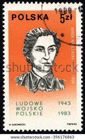 SINGAPORE - MARCH 26, 2016: A stamp printed in Poland to commemorate 40th Anniversary of Polish People Army shows Wanda Wasilewska (1905-1964), circa 1983. - stock photo