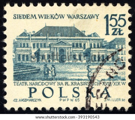 SINGAPORE - MARCH 20, 2016: A stamp printed in Poland to commemorate 700th Anniversary of Warsaw shows the National Theatre, circa 1965. - stock photo