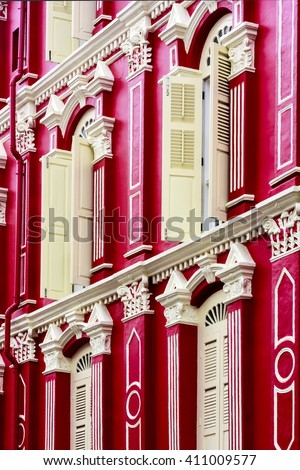 SINGAPORE - MAY 3  2009:   Colorful old pre-war Peranakan terrace houses on Koon Seng Road in Singapore. Singapore called the Gateway of East.. - stock photo