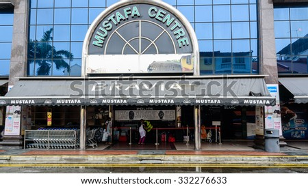 SINGAPORE â?? OCT 26, 2015: Mustafa Centre at Little India in Singapore, it is one of Singapore's 24-hour shopping mall. It sells more than 300K items, plus services such as foreign exchange, travel - stock photo