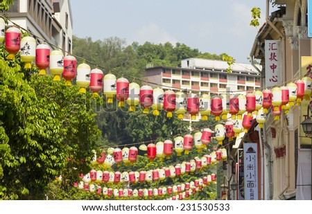 Singapore's Chinatown heritage center Chinatown, Singapore  - October 24, 2014: Singapore's Chinatown, an ethnic neighborhood featuring Chinese cultural elements and a historically concentrated. - stock photo